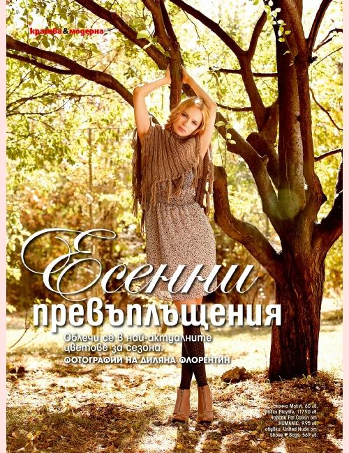 Nataliya Milkova