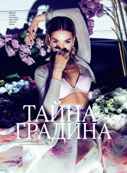 Blaga Miteva