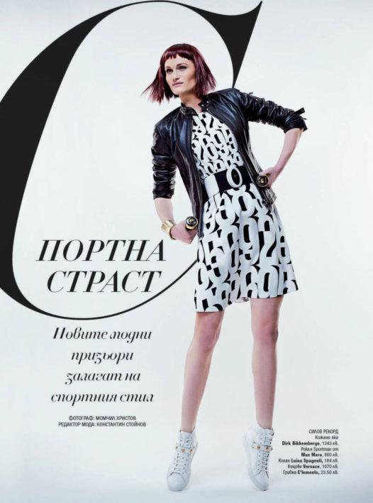 Zornitsa Stoycheva