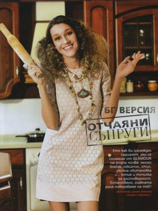 Irena Stoilova
