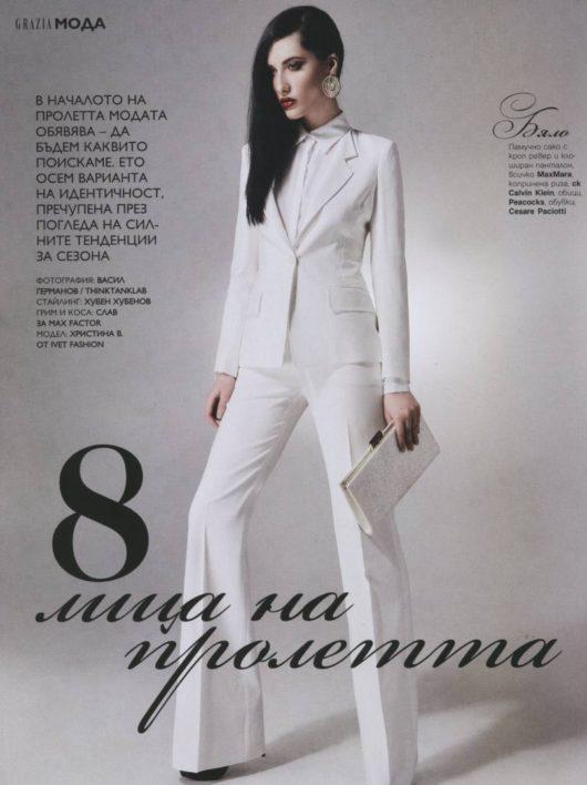 Hristina Veskova