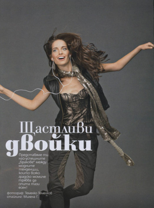 Maria Sheytanova