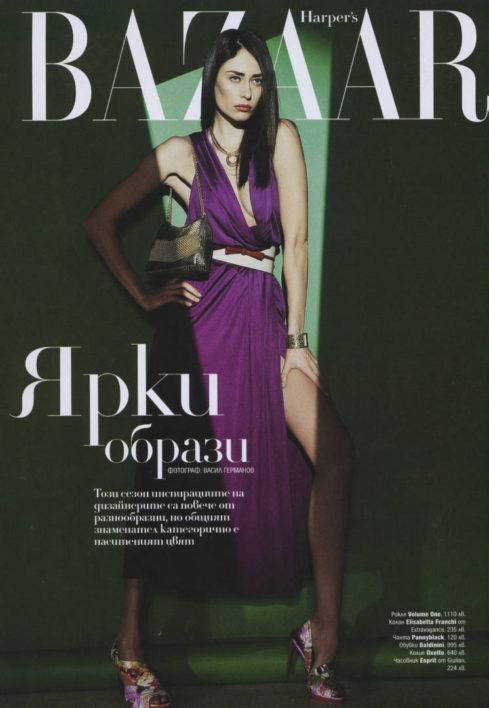 Katia Peneva